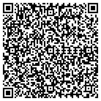 QR-код с контактной информацией организации СТАРИКОВСКОЕ, ТОО