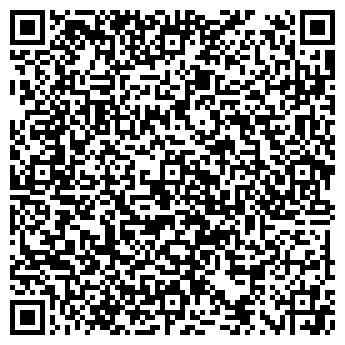 QR-код с контактной информацией организации ХОЛУНИЦА, ООО