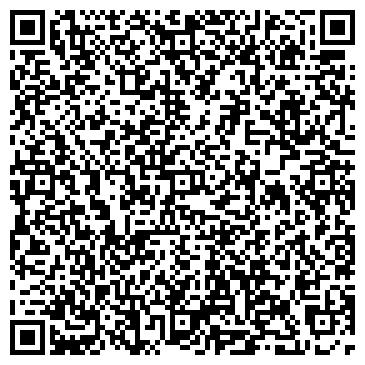 QR-код с контактной информацией организации БЕЛОХОЛУНИЦКОЕ МУП ЖКХ