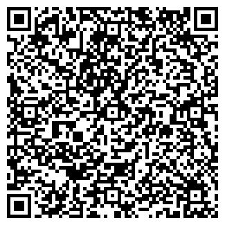 QR-код с контактной информацией организации ВОЙЛОЧНАЯ ФАБРИКА ТОО