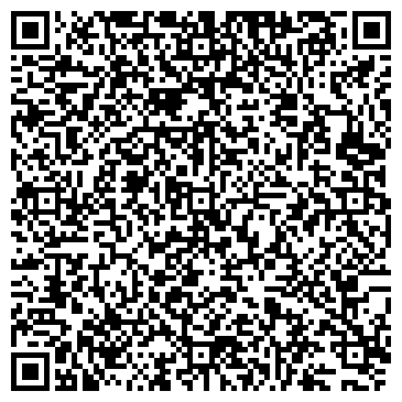 QR-код с контактной информацией организации БЕЛОХОЛУНИЦКИЙ КОНВЕЙЕР, ТОРГОВЫЙ ДОМ