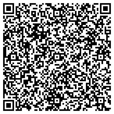 QR-код с контактной информацией организации РАСЧЕТНО-КАССОВЫЙ ЦЕНТР БЕЛАЯ ХОЛУНИЦА