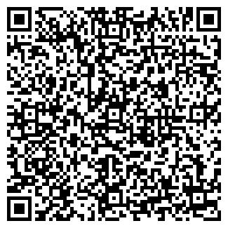 QR-код с контактной информацией организации КОКШЕТАУСКИЙ УНИВЕРСИТЕТ