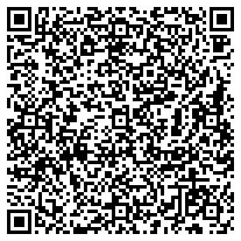QR-код с контактной информацией организации БЕЛЕБЕЕВСКАЯ ПМК ООО