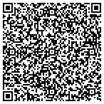 QR-код с контактной информацией организации БЕЛЕБЕЕВСКИЙ ГОРОДСКОЙ СУД