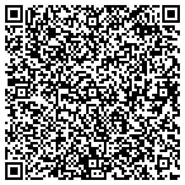 QR-код с контактной информацией организации БЕЛЕБЕЕВСКИЙ МАШИНОСТРОИТЕЛЬНЫЙ ЗАВОД