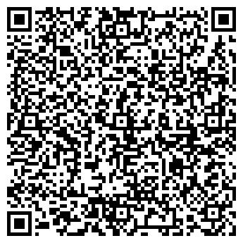 QR-код с контактной информацией организации БЕЛЕБЕЕВСКОЕ УПП ВОС ООО