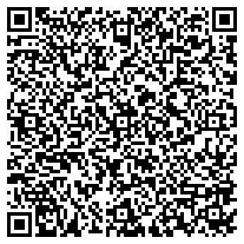 QR-код с контактной информацией организации МАГАЗИН СТРОЙМАТЕРИАЛЫ