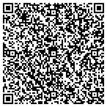 QR-код с контактной информацией организации БЕЛЕБЕЕВСКИЙ ГОРОДСКОЙ ТОРГ