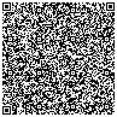 QR-код с контактной информацией организации Управление Роспотребнадзора по РБ, территориальный отдел в г. Белебее и Альшеевском, Белебеевском, Бижбулякском, Ермекеевском, Миякинском районах