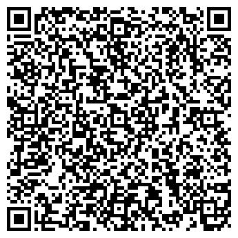 QR-код с контактной информацией организации ШКАПОВНЕФТЕСТРОЙ ООО