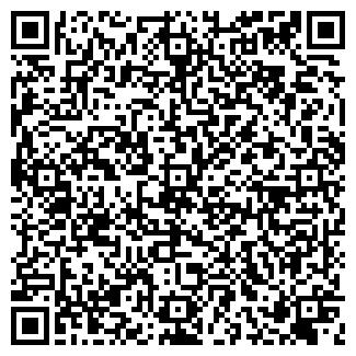 QR-код с контактной информацией организации АГАТ ООО