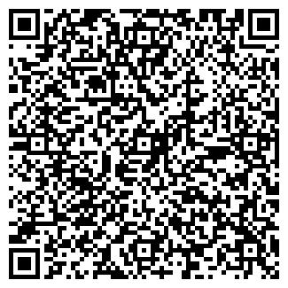 QR-код с контактной информацией организации ООО СТРОЙИНВЕСТ