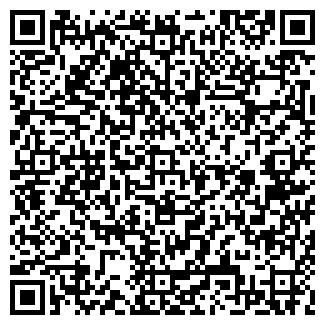 QR-код с контактной информацией организации ВОЗРОЖДЕНИЕ, ТОО