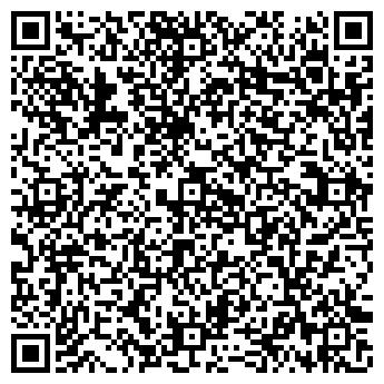 QR-код с контактной информацией организации РОДИНА БЕЛИНСКОГО КОЛХОЗ