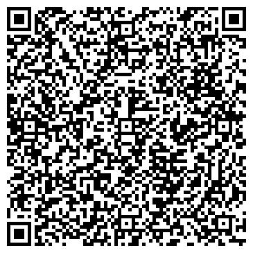 QR-код с контактной информацией организации БЕЛИНСКАЯ МЕЖХОЗЯЙСТВЕННАЯ ПМК