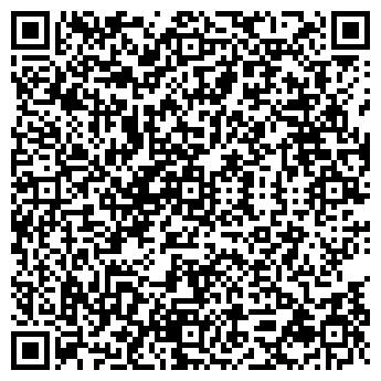 QR-код с контактной информацией организации БЕЛИНСКИЙ КОМБИКОРМОВЫЙ ЗАВОД, ЗАО