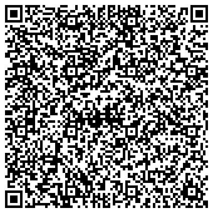 QR-код с контактной информацией организации БИРСКИЙ ТУБЕРКУЛЕЗНЫЙ САНАТОРИЙ