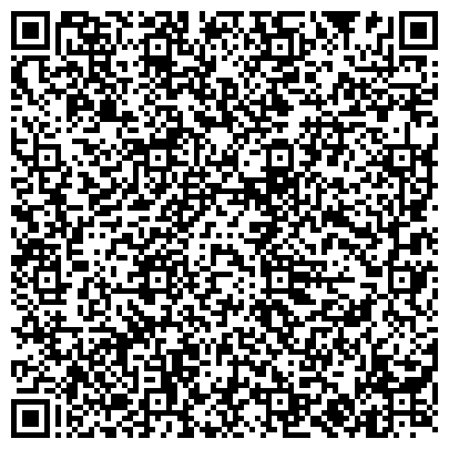 QR-код с контактной информацией организации МЕЖРАЙОННАЯ ИНСПЕКЦИЯ ФЕДЕРАЛЬНОЙ НАЛОГОВОЙ СЛУЖБЫ № 13 ПО РЕСПУБЛИКЕ БАШКОРТОСТАН