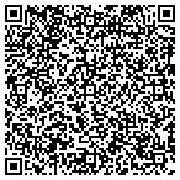 QR-код с контактной информацией организации УЧЕБНО-ПРОИЗВОДСТВЕННЫЙ КОМПЛЕКС