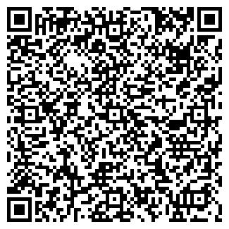 QR-код с контактной информацией организации БИРСКАЯ-1 ПМК ОАО
