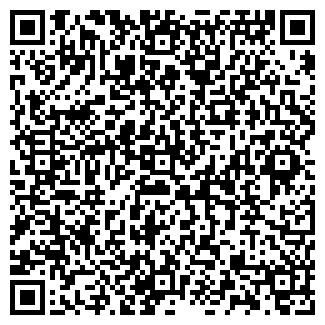 QR-код с контактной информацией организации ТЕРИЗ ИЗДАТЕЛЬСТВО