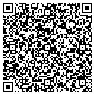 QR-код с контактной информацией организации ДРУЖБА СПК