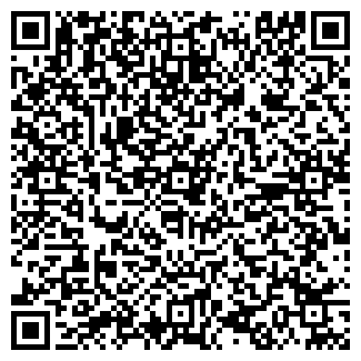 QR-код с контактной информацией организации БИРСКОЕ ОПХ