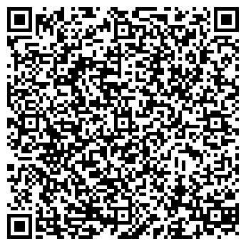 QR-код с контактной информацией организации ФИЗКУЛЬТУРНЫЙ ДИСПАНСЕР