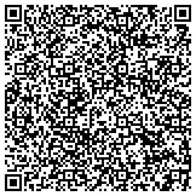 QR-код с контактной информацией организации БАШКИРСКИЙ НАУЧНО-ИССЛЕДОВАТЕЛЬСКИЙ ЦЕНТР ПО ПЧЕЛОВОДСТВУ И АПИТЕРАПИИ