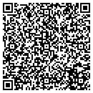QR-код с контактной информацией организации ХАРИСОВ ИП