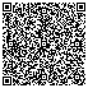 QR-код с контактной информацией организации ПОНОМАРЕВСКИЙ ДЕТСКИЙ САНАТОРИЙ