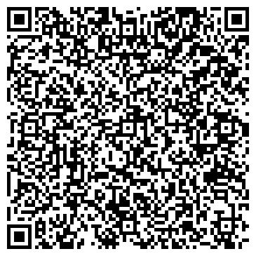 QR-код с контактной информацией организации ШИНАР КОЛЛЕКТИВНОЕ ФЕРМЕРСКОЕ ХОЗЯЙСТВО