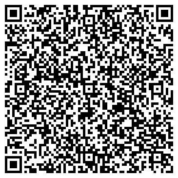 QR-код с контактной информацией организации ООО БОГОРОДСКИЙ ЗАВОД МЕТАЛЛОКОНСТРУКЦИЙ