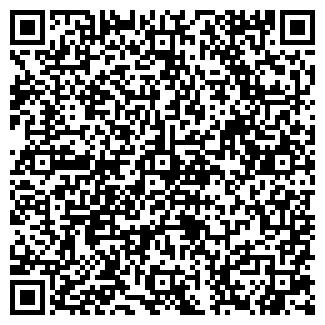 QR-код с контактной информацией организации ЛИДОН