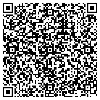 QR-код с контактной информацией организации БОГОРОДСКАЯ ТИПОГРАФИЯ