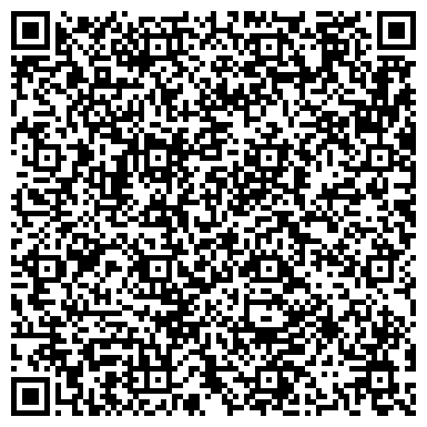 QR-код с контактной информацией организации БОГОРОДСКАЯ ГАЗЕТА