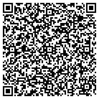 QR-код с контактной информацией организации БОГОРОДСКИЙ ЛЕСХОЗ