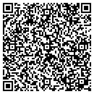 QR-код с контактной информацией организации ООО ЭФИР