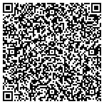 QR-код с контактной информацией организации БОГОРОДСКИЙ КОЖЕВЕННЫЙ ТЕХНИКУМ