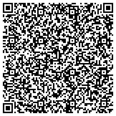 QR-код с контактной информацией организации БОГОРОДСКАЯ ЦЕНТРАЛЬНАЯ РАЙОНАЯ БОЛЬНИЦА