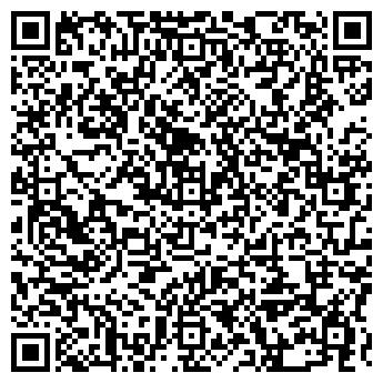 QR-код с контактной информацией организации СТРОЙМАТИК КИРОВ