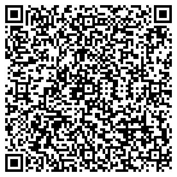 QR-код с контактной информацией организации ЧЕРНОВСКАЯ ПМК № 14