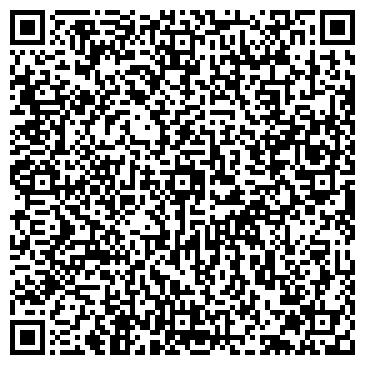 QR-код с контактной информацией организации СБ РФ № 1644 БОЛЬШЕСОСНОВСКОЕ