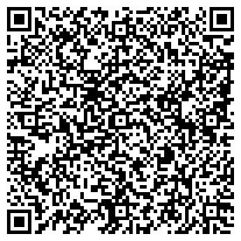 QR-код с контактной информацией организации КОЛХОЗ МАЯК