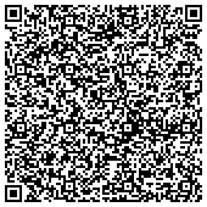 QR-код с контактной информацией организации ПРОФСОЮЗ РАБОТНИКОВ АГРОПРОМЫШЛЕННОГО КОМПЛЕКСА РФ МЕЧЕТЛИНСКАЯ РАЙОННАЯ ОРГАНИЗАЦИЯ
