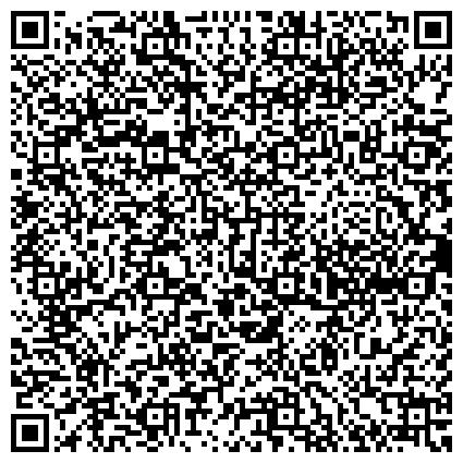 QR-код с контактной информацией организации КООПЕРАТИВНОЕ ОБЪЕДИНЕНИЕ ПО ПЛЕМЕННОЙ РАБОТЕ ИСКУСТВЕННОМУ ОСЕМЕНЕНИЮ ЖИВОТНЫХ ГУП