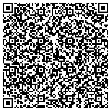 QR-код с контактной информацией организации ЦИЛЬНИНСКИЙ ФИЛИАЛ ОБЛАСТНОЙ КОЛЛЕГИИ АДВОКАТОВ