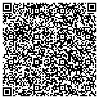 QR-код с контактной информацией организации ЦИЛЬНИНСКИЙ РАЙОННЫЙ ЦЕНТР ЗАНЯТОСТИ НАСЕЛЕНИЯ
