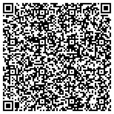 QR-код с контактной информацией организации РОСГОССТРАХ-УЛЬЯНОВСК САО ЦИЛЬНИНСКИЙ ФИЛИАЛ